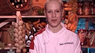 Адская кухня 1 - Пекельна кухня 1 (Украина) Выпуск 10 (15.06.2011)