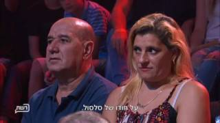 דה ווייס הדו קרב - דודי בוזגלו VS רון עבדן -