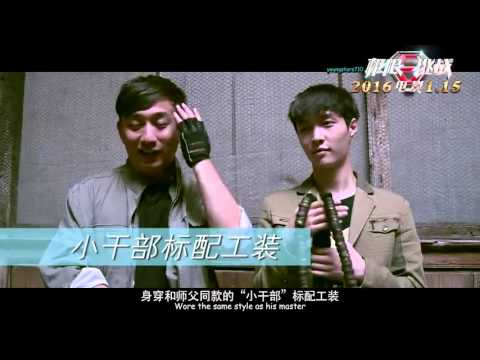 """[ENGSUB] 151209 Go Fighting - """"Fashionista Godfather"""" is here!"""