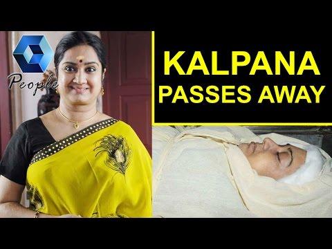 Malayalam Actress Kalpana Passes Away In Hyderabad