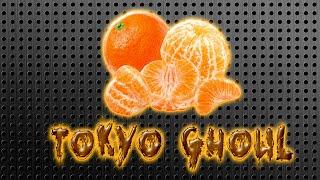 """Рыбье Шоу S14. """"Tokyo Ghoul / Токийский Гуль"""""""