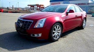 2008 Cadillac CTS. In depth tour, Test Drive.