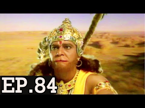 जय हनुमान | Jai Hanuman | Bajrang Bali | Hindi Serial - Full Episode 84