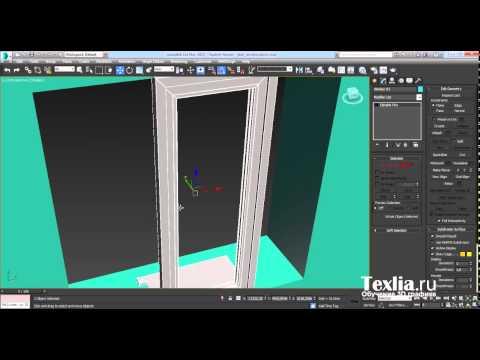 3d окна двери для max