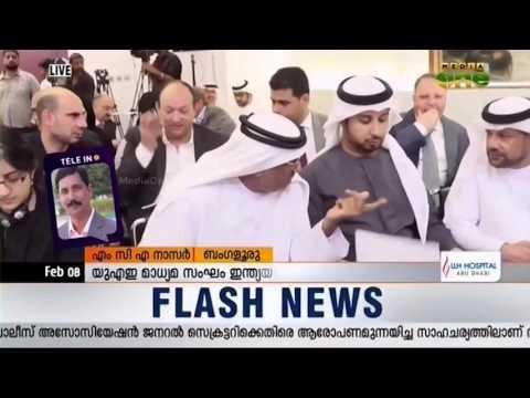 UAE media team in India
