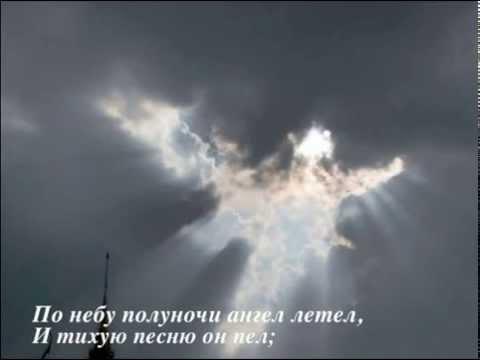 Бородино стих Лермонтова читать