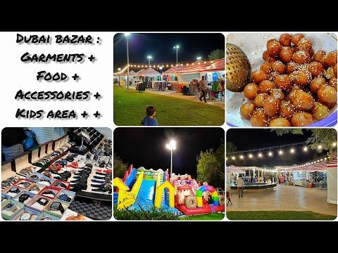 Dubai Bazar Tour – Prices Of Garments + Food + Accessories + Kids Area Etc   جولة في بازار دبي