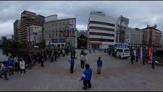 【360°VR 4K】安倍総理応援なし 自民党冨岡勉街頭演説会20171021@鉄橋