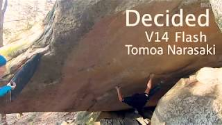 Uncut: Tomoa Narasaki - Decided (8B+/v14)
