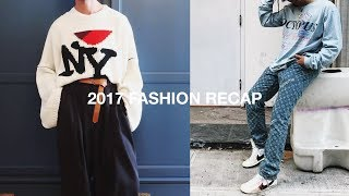 The Best & Worst of Fashion in 2017