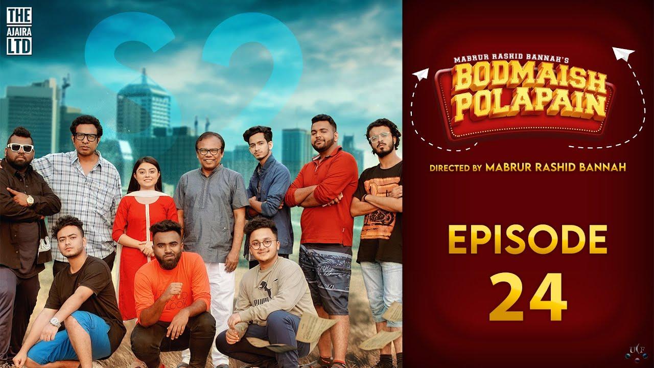 Bodmaish Polapain | Episode- 24 | Prottoy Heron | Marzuk Russell |Babu| The Ajaira LTD | Bannah|Anik