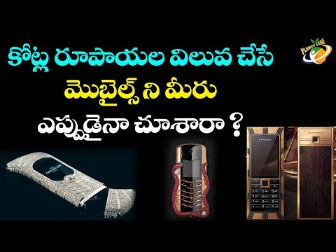 Top 10 Expensive Mobile Phones In The World   Mobile Phones    Planet Leaf