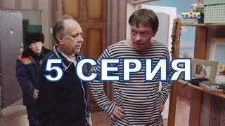 Сериал Ольга 3 сезон описание 5 серии, содержание серии и анонс, дата выхода
