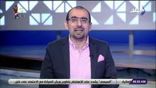 أحمد مجدي: المرور من أهم المشاكل التي تواجه المجتمع المصري ولابد من مواجهتها بهذه الطريقة