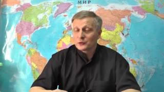 Роль Южной Америки в глобальной политике. Вопрос-Ответ Пякин В. В. от 14 июля 2014 г