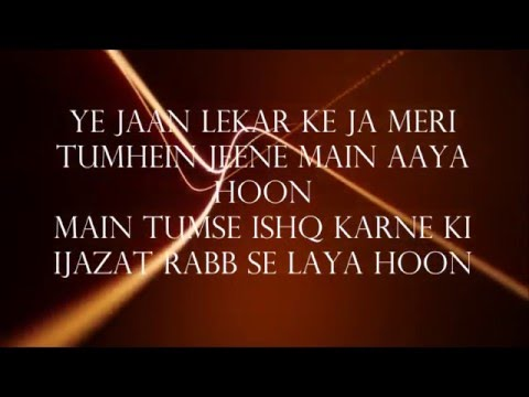 HUA HAIN AAJ PEHLI BAAR LYRICAL - 1080p