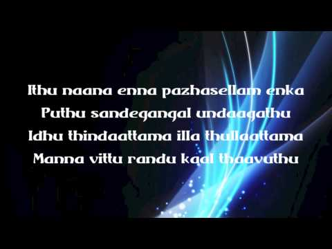 Verasa Pogayile with LYRICS - Jilla