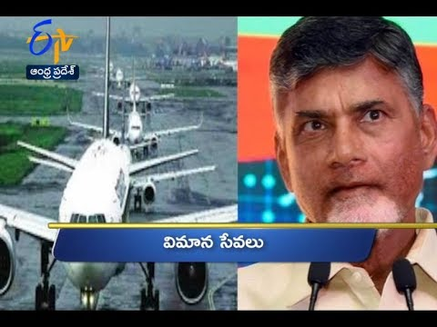 Andhra Pradesh | 17th June 2017 | Ghantaravam 7 PM News Headlines