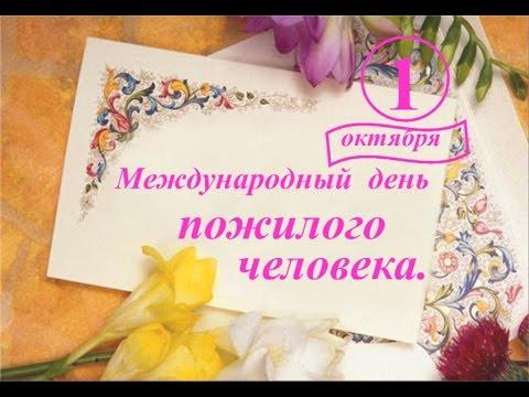 Ошья ДК - День пожилого человека - концерт.