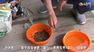 [실전낚시] 03-손맛터떡밥배합술 ,대박어분,아쿠아삼합-천무현