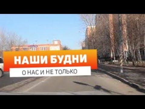 Как к нам проехать со стороны Алтуфьевского шоссе   автосервис Автопилот