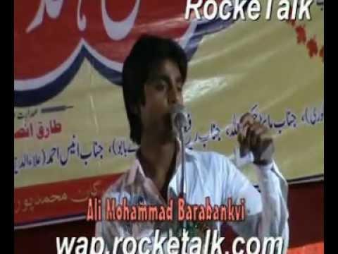 saqi ne likh lhumar likha jaam likh diya Poetry By Ali Mohammad Barabankvi Azamgarh Mushshaira