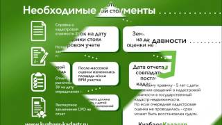 Кузбасс Кадастр   Постановление Пленума ВС № 28 от 30 06 2015(, 2015-07-28T15:53:03.000Z)