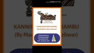 Kanninun Siruthambu - Thaniyans with meanings