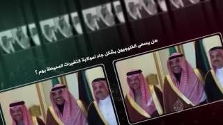 برومو في العمق- بوصلة السياسات الخليجية الخارجية