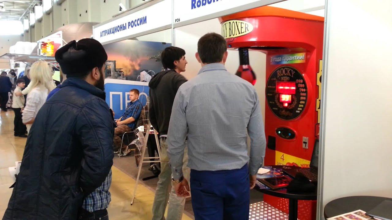 Игровые автоматы бокс груша lang ru рублевое онлайн казино