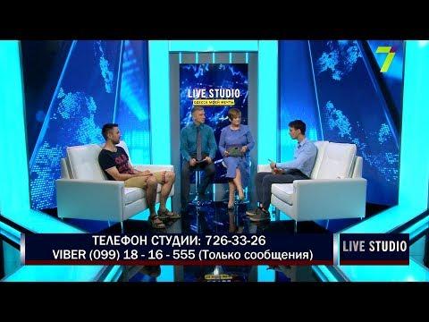 Когда Одесса станет велостолицей Украины?