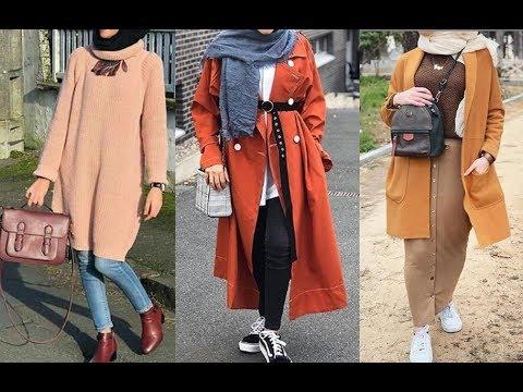3e8bc25530fc9 تنسيق ملابس محجبات للشتاء 2019 Winter Hijab Lookbook - YouTube