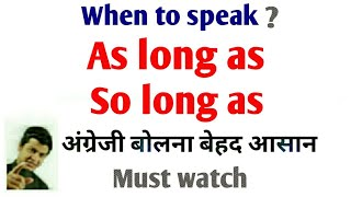 As long as vs so long as | how to use so long as and ss long as | as long uses & examples in English