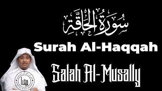 Murottal Quran Merdu Surah Al Haqqah - Salah Al-Musally   سورة الحاقة الشيخ صلاح المصلي