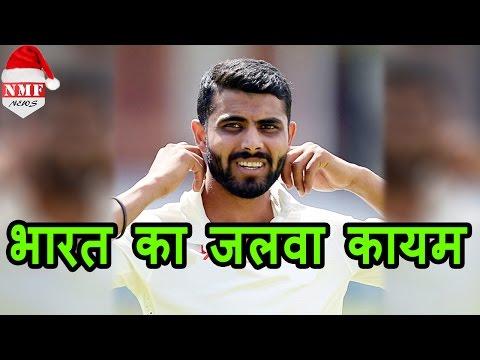 ICC की Test ranking में Top two positions पर R Ashwin और Jadeja का कब्जा