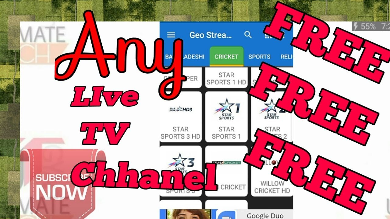 How to watch live tv channel and sports bilkul free free free youtube how to watch live tv channel and sports bilkul free free free publicscrutiny Images