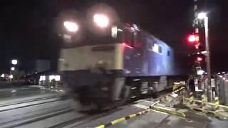 EF64 原色牽引 9866レ DD200 甲種輸送