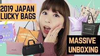 HUGE Japan Lucky Bags Unboxing - 2019 Fukubukuro Haul | 2019福袋