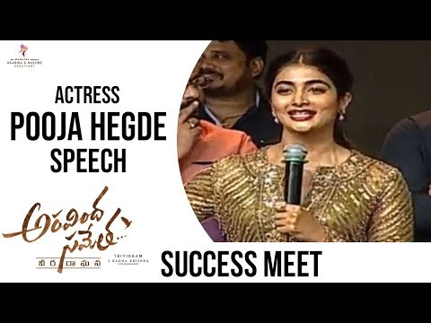 Actress Pooja Hegde Speech @ Aravinda Sametha Success Meet