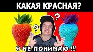 Bazya РЕШАЕТ   ЛИШЬ ГЕНИЙ ПРОЙДЕТ Эти ТЕСТЫ 94 не МОГУТ