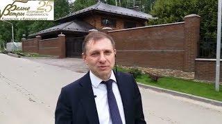 видео Агентство недвижимости Белые Ветры
