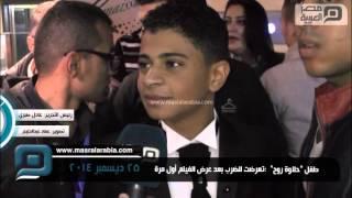 مصر العربية | طفل