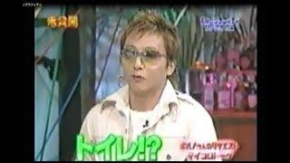 浜崎あゆみさんTVの未公開トーク ポルノグラフィティ 浜崎あゆみ 検索動画 23