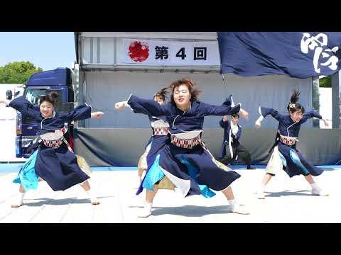SAKADO WINDS-零-『IT'S SOUL武士』 【4K】/第4回 東京舞祭『春』2018(2日目)