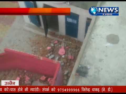 Ujjain NewsXpress 8