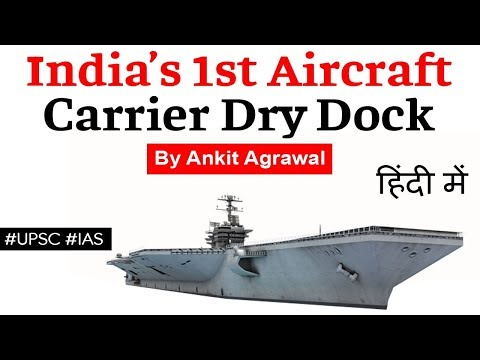 india's-1st-aircraft-carrier-dry-dock,-know-state-of-the-art-features-of-indian-navy's-new-dry-dock