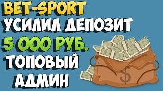 заработок на прогнозах на спорт без вложений на реальные деньги