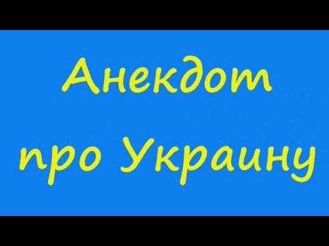 Свежие новости Украины и мира на 14 августа 2017