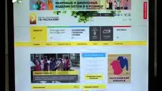 Состоялось открытие нового городского портала(, 2012-06-18T12:32:03.000Z)