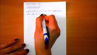 Решение задач типа 13 ГИА по информатике